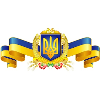 ウクライナの状態のシンボルとリボン。