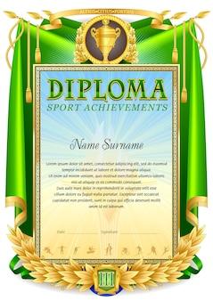 Винтажный спортивный дипломный шаблон