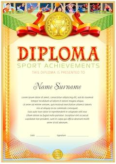 Спортивный дипломный шаблон с яркими значками