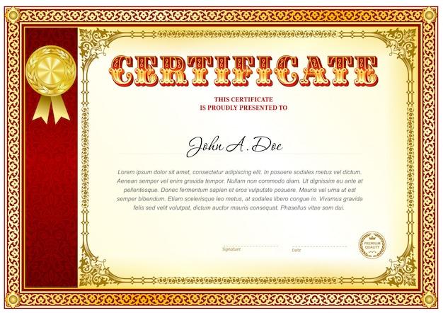 Сертификат о достижении пустой шаблон.