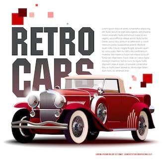 Выставочный баннер дизайн ретро автомобилей.
