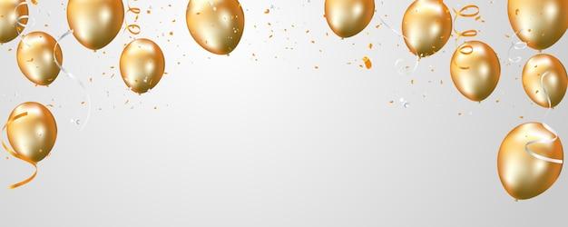 Оранжевые воздушные шары и конфетти