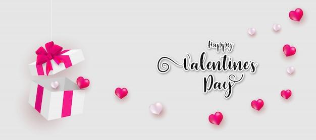 С днем святого валентина, подарок и воздушный шар