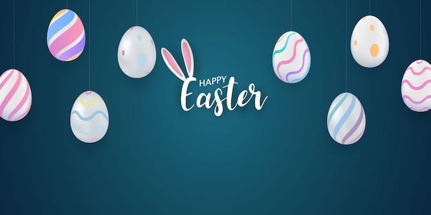 ハッピーイースターの背景。装飾された卵を照らす