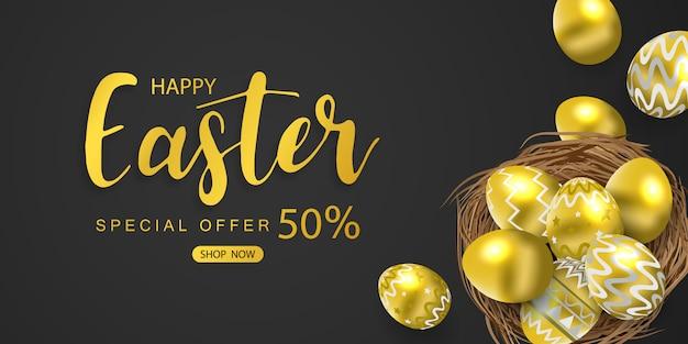 ハッピーイースターの背景。ウサギの輝き装飾された卵