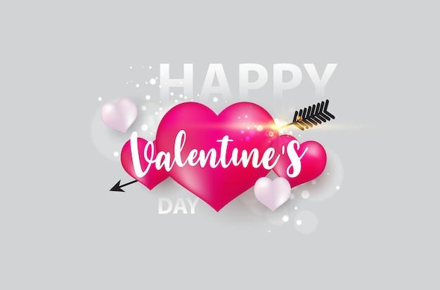 バレンタイン・デー