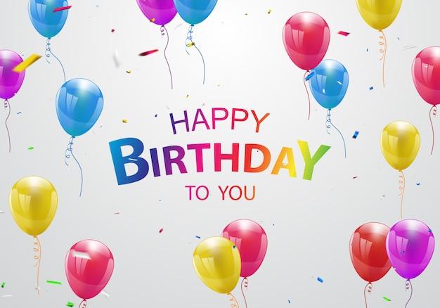 お誕生日おめでとうございます風船