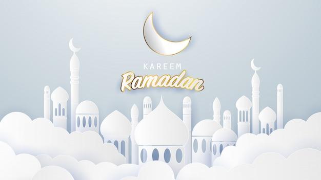 Рамадан карим фон