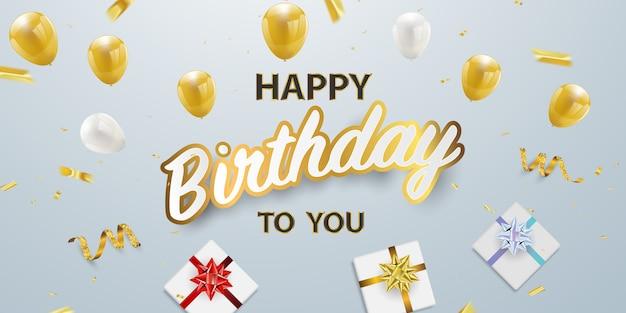 お誕生日おめでとうございますお祝いパーティーのバナー