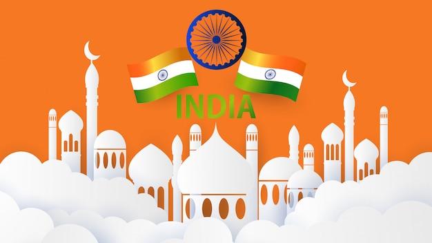 День независимости индии.