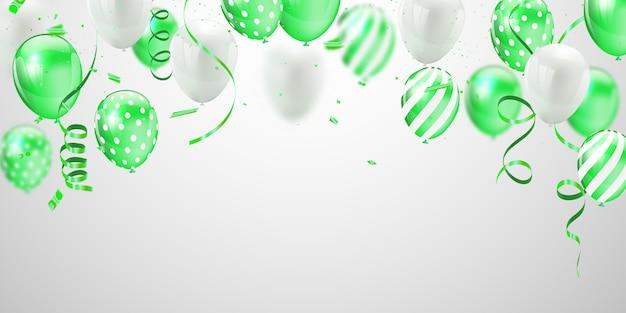 緑の白い風船