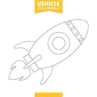自動車ぬりえページのベクトルイラスト