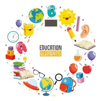 教育コンセプトデザインのベクトルイラスト