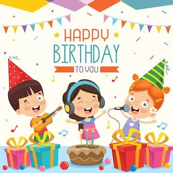 子供の誕生日パーティーの招待状カードデザインのベクトルイラスト