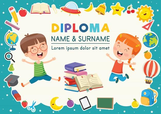 子供の教育のための卒業証書のテンプレート