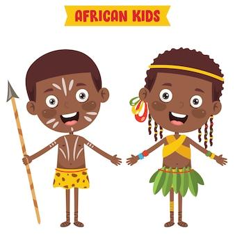 伝統的な服を着ているアフリカの子供たち