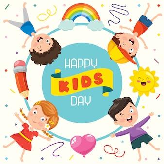 Красочная поздравительная открытка к счастливому детскому дню