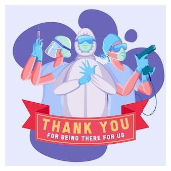 コロナウイルスと戦うための医療チームをありがとうの平らなロゴイラスト