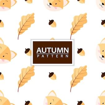 秋シームレスパターン