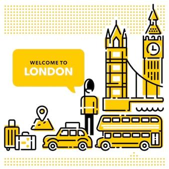 ロンドンモダンラインデザインへようこそ