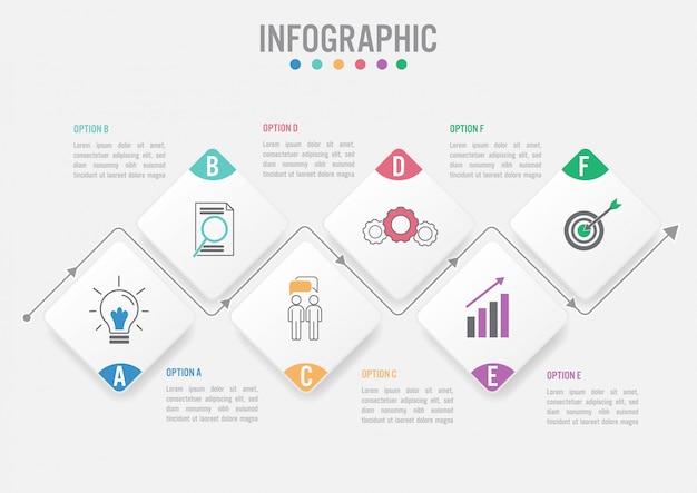 ビジネスインフォグラフィックテンプレートとオプション
