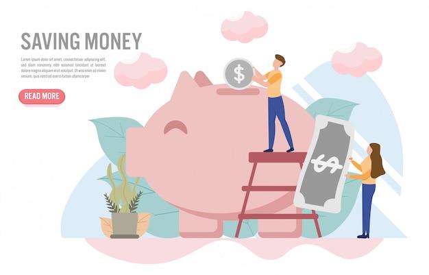 文字とお金の概念を節約
