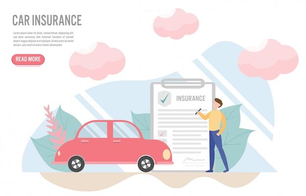 車の保険の概念と文字