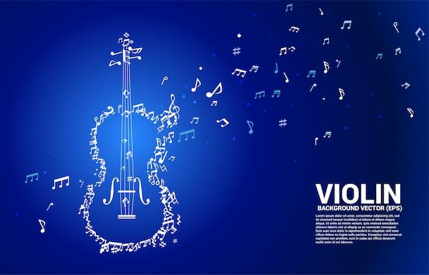 ベクトル音楽メロディーノートダンスフロー形状ヴァイオリン