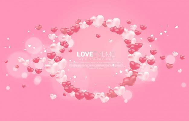 ハートバルーングラフィックサークルフレームの背景概念。バレンタインデーと愛のテーマ