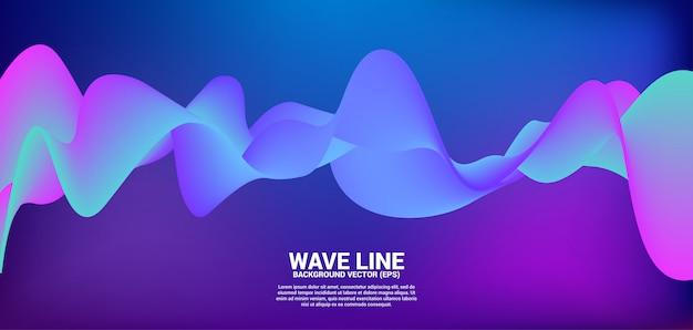 ネオンカラー流体カーブ形状の背景。