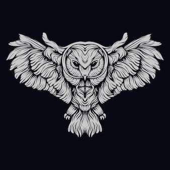銀フクロウ