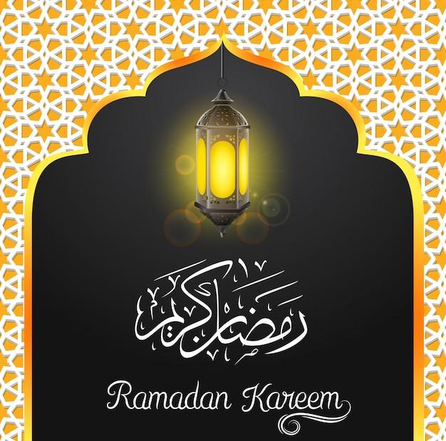 アラビア語ランタンとラマダンカリームイスラムデザイン