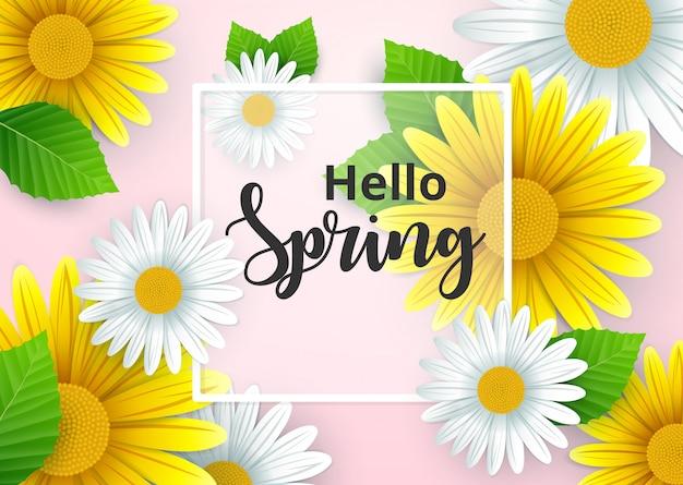 こんにちは美しい花と春の背景
