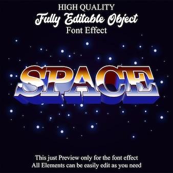 レトロなスペースのテキストスタイルの編集可能なフォント効果