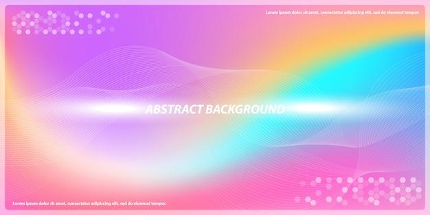 虹のバナーの背景を持つ抽象的なグラデーションライン