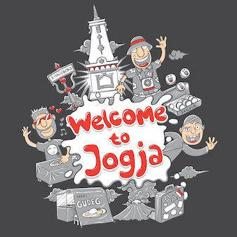 ジョグジャカルタへようこそイラスト