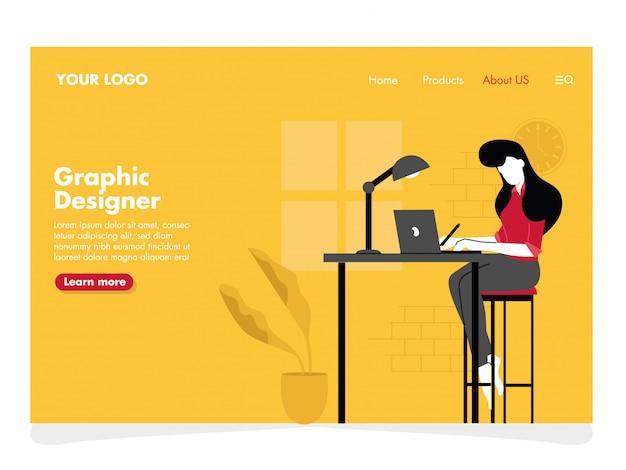 グラフィックデザイナーのランディングページのイラスト