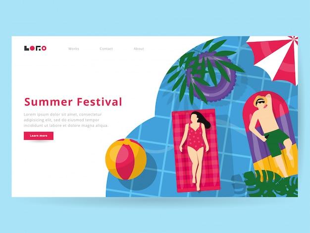 ランディングページの夏のイラスト