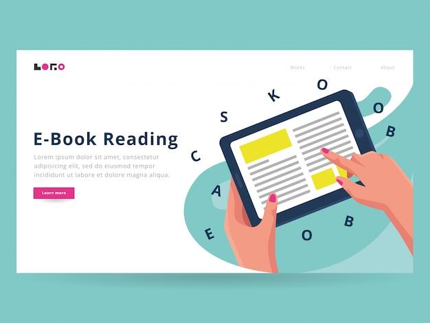 Шаблон целевой страницы электронной книги