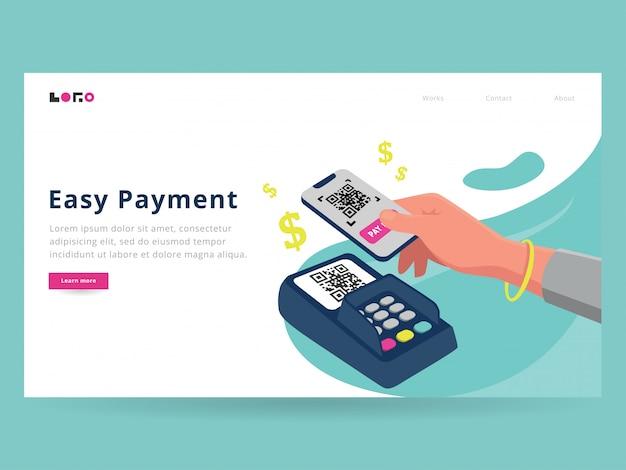 簡単な支払いのランディングページ
