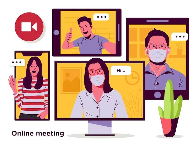 家のイラストから仕事をしながらオンライン会議