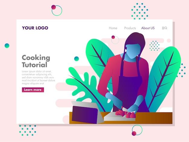 ランディングページの女性料理イラスト