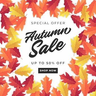 ショッピングセールの秋販売バナー。