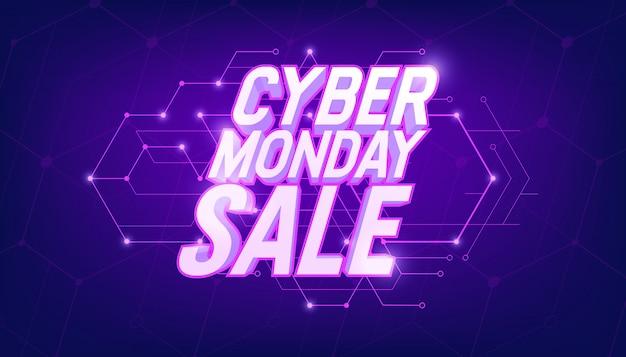 サイバー月曜日販売バナーデザイン。サイバー月曜日割引販売コンセプト。