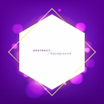 明るい光線と抽象的な紫色の背景