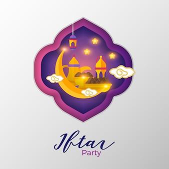 Ифтар вечеринка рамадан простой плоский дизайн