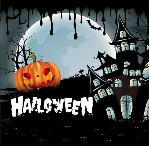 ハッピーハロウィンの背景にカボチャ、幽霊のある家、満月。