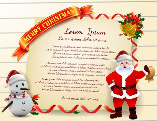 メリークリスマスみんなグリーティングカード