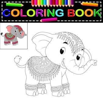 象のぬりえの本
