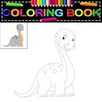 恐竜ぬりえ本